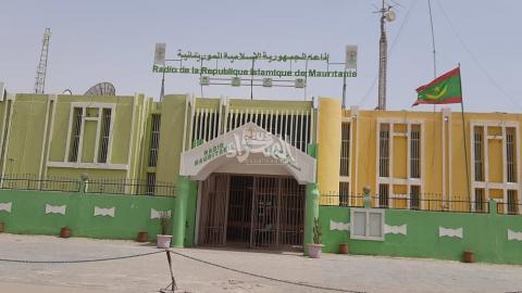 إذاعة موريتانيا-(المصدر: الصحراء)