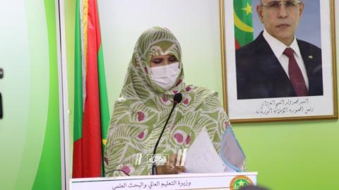 وزيرة التعليم العالي والبحث العلمي أمال الشيخ عبدالله-(المصدر: الصحراء)