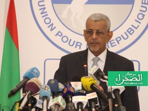 رئيس حزب الاتحاد من أجل الجمهورية سيدي محمد ولد الطالب أعمر