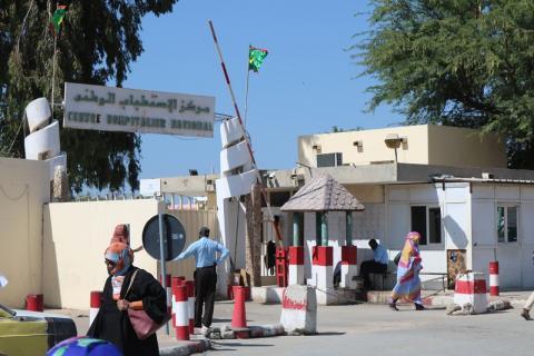 المستشفى الوطني بنواكشوط - (أرشيف الصحراء)