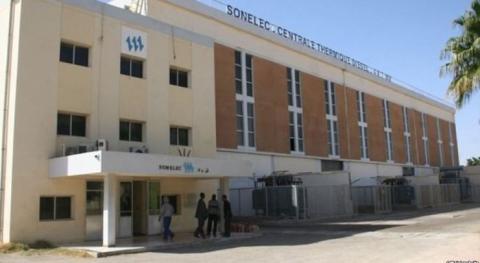 الشركة الموريتانية للكهرباء - (المصدر:انترنت)