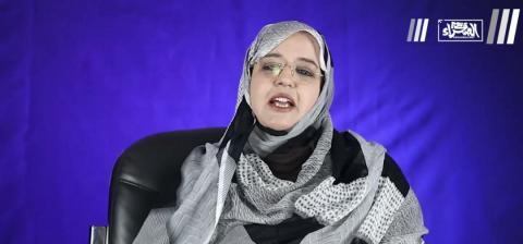 النائبة البرلمانية زينب بنت التقي ـ (المصدر: الصحراء)