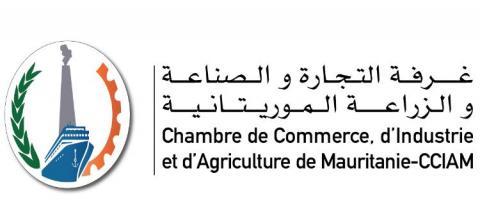غرفة التجارة والصناعة والتجارة الموريتانية