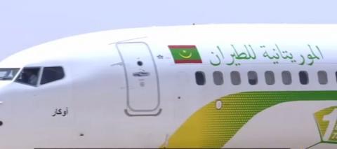 الطائرة التي استخدمها كيتا لدى وصولها مطار نواكشوط