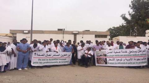 إضراب الأطباء - أرشيف الصحراء