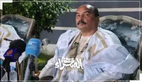 الرئيس السابق محمد ولد عبد العزيز- المصدر ( أرشيف الصحراء)