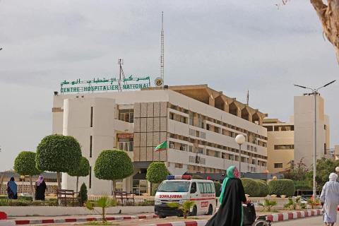 المستشفى الوطني- المصدر: (الانترنت)
