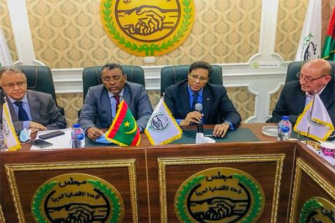 اجتماع مجلس الوحدة الاقتصادية العربية- المصدر (الانترنت)