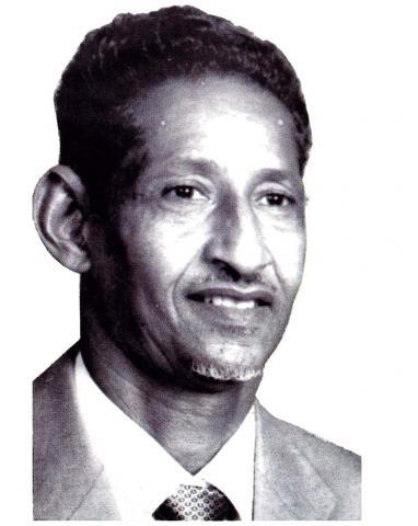 الوزير الراحل بحام محمد الأغظف