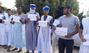 تظاهرة سابقة للطلبة الموريتانيين بالجزائر (ارشيف - انترنت)
