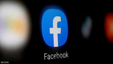 فيسبوك يوجه مزيدا من الضربات لشركة أبل
