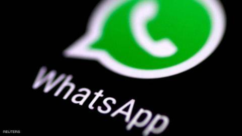 واتساب.. ملك تطبيقات التواصل الفوري