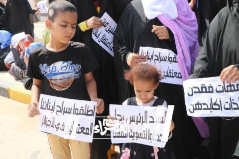 أهالي السجناء الموريتانيين بالجزائر يتظاهرون أمام الرئاسة ـ (المصدر: الصحراء)