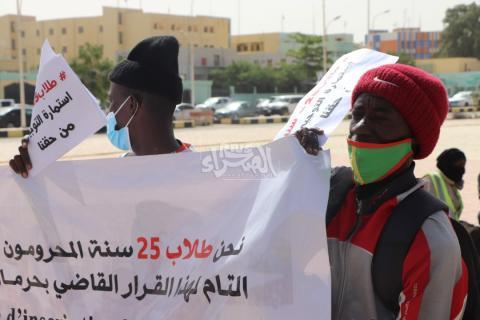 الطلاب الممنوعون من التسجيل يواصلون احتجاجهم أمام الرئاسة ـ (المصدر: الصحراء)