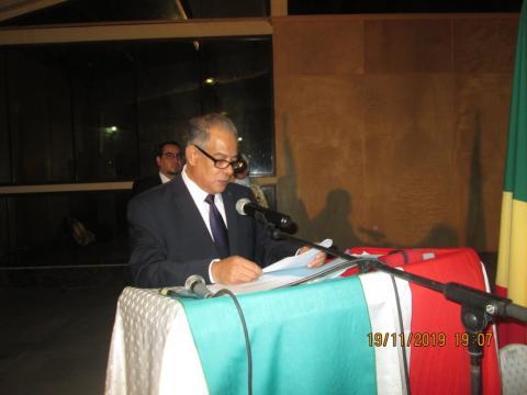 السفير الجديد محمد بن عطو