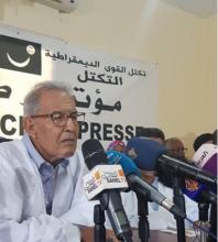 رئيس حزب التكتل أحمد ولد داداه - المصدر(الانترنت)