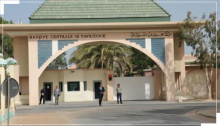 البنك المركزي الموريتاني ـ (المصدر: الإنترنت)