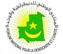 المنتدى الوطني للديمقراطية و الوحدة