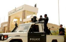 واجهة قصر العدالة في نواكشوط (ارشيف - انترنت)