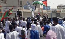 مظاهرة في نواطشوط للتضامن مع فلسطين- المصدر (انترنت)