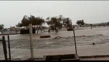 لقطة من مدينة النعمه بعيد تهاطل الأمطار (ارشيف - انترنت)