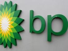 BP: مشروعنا بين موريتانيا و السنغال أكثر تنافسية