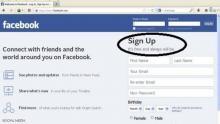 فيسبوك حذف جملته الشهيرة