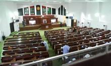 إحدى جلسات الدورة البرلمانية الحالية - (المصدر: صفحة البرلمان)