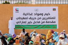 مساعدات من فاعل خير اماراتي لصالح المتضررين من حريق لمغيطي
