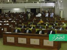 الجمعية الوطنية في جلسة علنية سابقة ـ (أرشيف الصحراء)