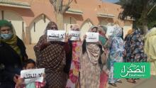 وقفة أمام الرئاسة للمطالبة باطلاق سراح محمد عالي ـ (المصدر: الصحراء)