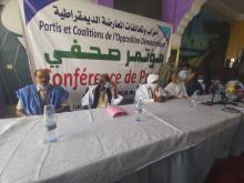 مؤتمر صحفي لأحزاب المعارضة