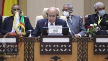الرئيس محمد ولد الشيخ الغزواني خلال خطابه في قمة نواكشوط-(المصدر: الصحراء)