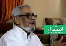 القيادي بحزب التحاد قوى التقدم المصطفى ولد بدر الدين ـ (أرشيف الصحراء)