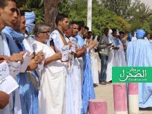 وقفة أمام الرئاسة للمطالبة بالقصاص لضحية اعتداء الرياض (المصدر: الصحراء)