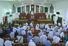 الجمعية الوطنية في نهاية جلسة علنية سابقة - (أرشيف الصحراء)
