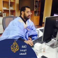 Sid'ahmed Elkhadhir