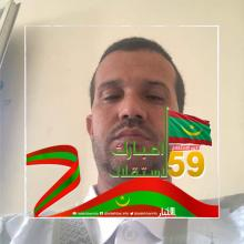 الهيبه الشيخ سيداتي