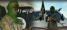 """نصرة الإسلام تتبنى هجوم """"تاركنت"""" في مالي"""
