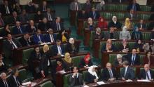 من البرلمان التونسي(أرشيفية- فرانس برس)