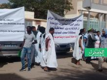 وقفة احتجاجية ضد وزير الصحة محمد نذير ولد حامد-(المصدر: الصحراء)
