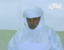 رئيس الجمعية الوطنية, الشيخ ولد بايه-(المصدر: أرشيف الصحراء)