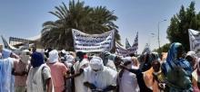 مواطنون يطالبون باسترداد الأموال المنهوبة خلال العشرية ـ (المصدر: الإنترنت)