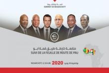 قمة نواكشوط