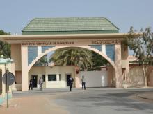 البنك المركزي الموريتاني-(المصدر: الانترنت)