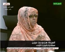 هندو منت عينين مستشارة الوزير الأول لدى مشاركتها في الحلقة التلفزيونية