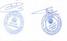ارشيف توقيع الأمين العام لوزارتي التعليم الأساسي والثانوي