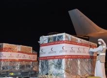 مساعدات طبية مقدمة من دولة الإمارات