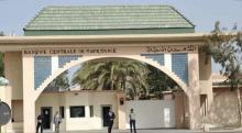 البنك المركزي الموريتاني-(المصدر: الأنترنت)