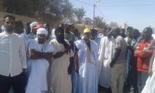 صيادون يتظاهرون بنواذيبو _( المصدر:الانترنت)